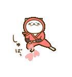 ラブラブ動く!にゃっぷる(めす)(個別スタンプ:07)