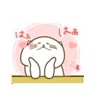 ラブラブ動く!にゃっぷる(めす)(個別スタンプ:08)