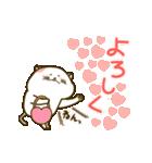 ラブラブ動く!にゃっぷる(めす)(個別スタンプ:13)