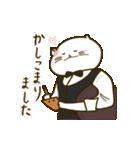 ラブラブ動く!にゃっぷる(めす)(個別スタンプ:14)