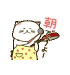 ラブラブ動く!にゃっぷる(めす)(個別スタンプ:15)