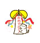 ラブラブ動く!にゃっぷる(めす)(個別スタンプ:16)