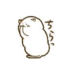 ラブラブ動く!にゃっぷる(めす)(個別スタンプ:19)