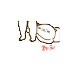 ラブラブ動く!にゃっぷる(めす)(個別スタンプ:20)