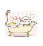 ラブラブ動く!にゃっぷる(めす)(個別スタンプ:23)