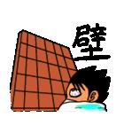 テーマは~旅~現実逃避行(個別スタンプ:01)