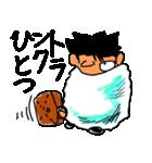 テーマは~旅~現実逃避行(個別スタンプ:04)