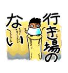 テーマは~旅~現実逃避行(個別スタンプ:17)