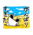 テーマは~旅~現実逃避行(個別スタンプ:34)