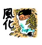 テーマは~旅~現実逃避行(個別スタンプ:35)