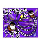 テーマは~旅~現実逃避行(個別スタンプ:39)