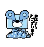 働くようせいパックマくん(個別スタンプ:03)