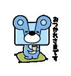 働くようせいパックマくん(個別スタンプ:05)