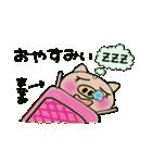 ちょ~便利![まなみ]のスタンプ!(個別スタンプ:04)