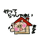ちょ~便利![まなみ]のスタンプ!(個別スタンプ:06)