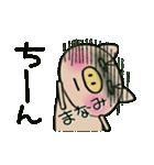 ちょ~便利![まなみ]のスタンプ!(個別スタンプ:35)