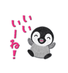 ペンギンのアップリケ02(個別スタンプ:01)