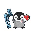 ペンギンのアップリケ02(個別スタンプ:03)