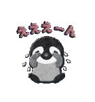 ペンギンのアップリケ02(個別スタンプ:04)
