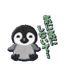 ペンギンのアップリケ02(個別スタンプ:07)