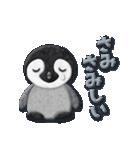 ペンギンのアップリケ02(個別スタンプ:08)