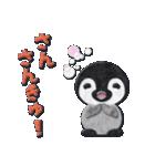ペンギンのアップリケ02(個別スタンプ:09)