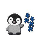 ペンギンのアップリケ02(個別スタンプ:10)