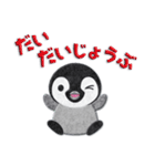 ペンギンのアップリケ02(個別スタンプ:11)