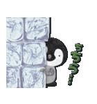 ペンギンのアップリケ02(個別スタンプ:12)