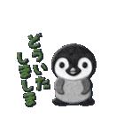 ペンギンのアップリケ02(個別スタンプ:13)