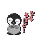 ペンギンのアップリケ02(個別スタンプ:14)