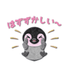 ペンギンのアップリケ02(個別スタンプ:15)