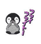 ペンギンのアップリケ02(個別スタンプ:16)