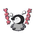 ペンギンのアップリケ02(個別スタンプ:17)