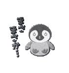 ペンギンのアップリケ02(個別スタンプ:18)