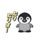 ペンギンのアップリケ02(個別スタンプ:19)