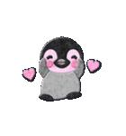 ペンギンのアップリケ02(個別スタンプ:24)