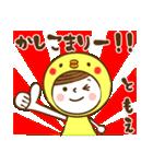 お名前スタンプ【ともえ】(個別スタンプ:10)