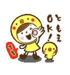 お名前スタンプ【ともえ】(個別スタンプ:11)