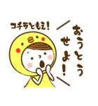 お名前スタンプ【ともえ】(個別スタンプ:14)