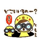 お名前スタンプ【ともえ】(個別スタンプ:16)