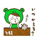 お名前スタンプ【ともえ】(個別スタンプ:17)