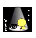 お名前スタンプ【ともえ】(個別スタンプ:18)