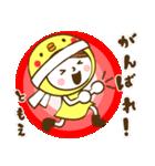 お名前スタンプ【ともえ】(個別スタンプ:21)