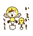 お名前スタンプ【ともえ】(個別スタンプ:35)