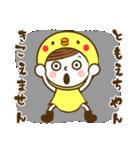 お名前スタンプ【ともえ】(個別スタンプ:36)