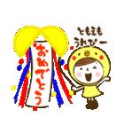 お名前スタンプ【ともえ】(個別スタンプ:38)
