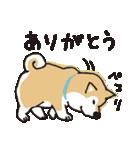 しばんばん(個別スタンプ:02)