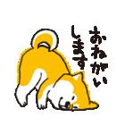 しばんばん(個別スタンプ:09)