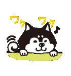 しばんばん(個別スタンプ:10)